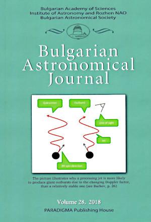 BAJ Cover